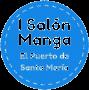 Iº Salón Manga de El Puerto de Santa María