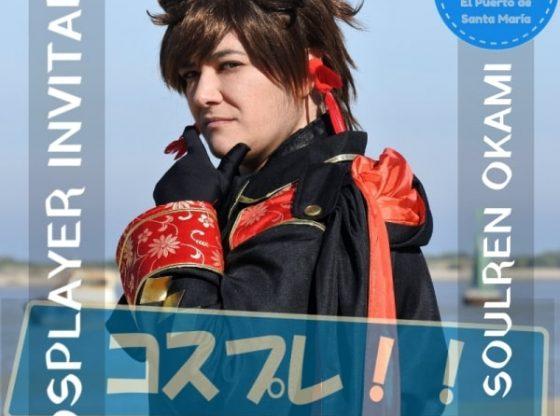 cosplayer invitada Soulre Okami - II Salón Manga de El Puerto de Santa María