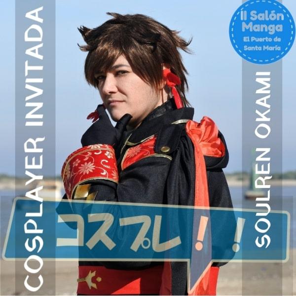 Cosplayer Invitada Soulren Okami