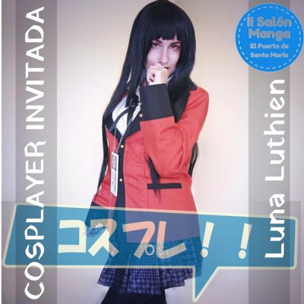 Cosplayer Invitada Luna Luthien - II Salón Manga de El Puerto de Santa María